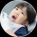障害等により歯科治療を受けづらい方
